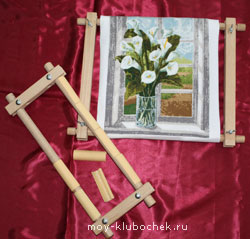 Золотое руно. рамки для вышивки