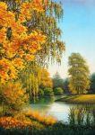 Осенью купить